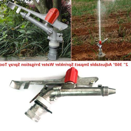 2 360 adjustable impact sprinkler large area