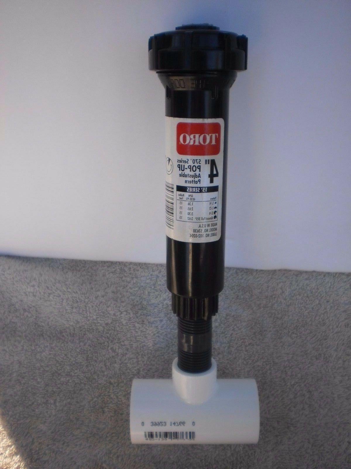 570 series pop up sprinkler 4 adjustable