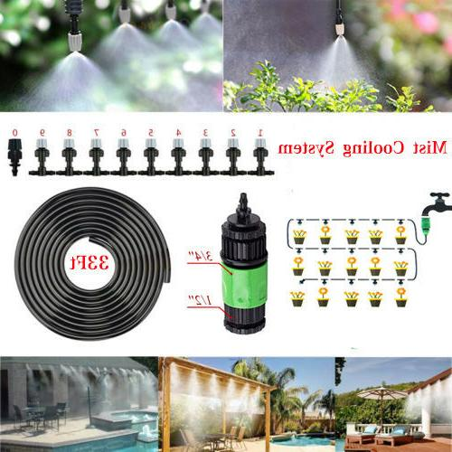garden patio water mister air misting cooling