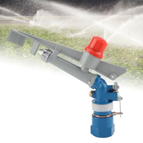 "Water Irrigation 1""DN25 Adjustable Large Area"