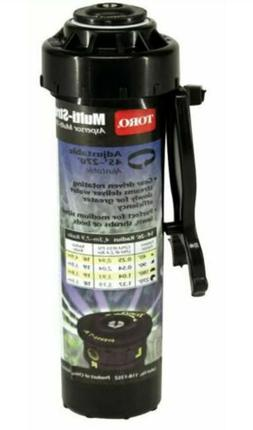 Multi-Stream PRN Lawn Sprinkler, Adjustable